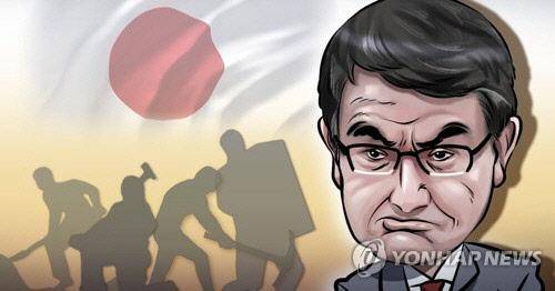 """日외무상 """"韓, 한일관계 기초 뒤집어""""…대북 연대는 강조"""